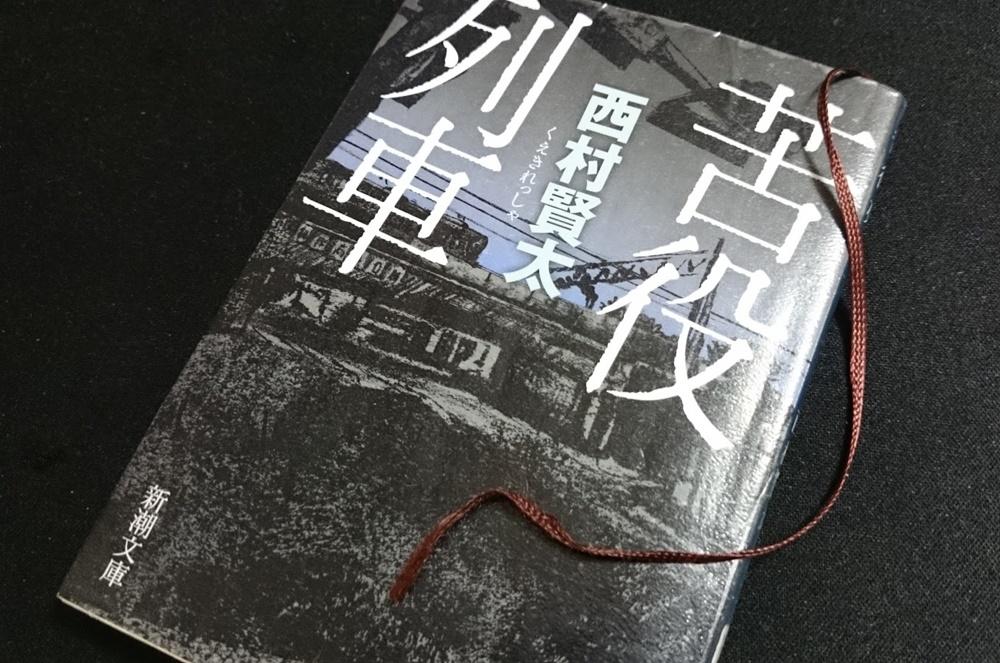中卒で逮捕歴2回、でも芥川賞受賞の凄い作家 。