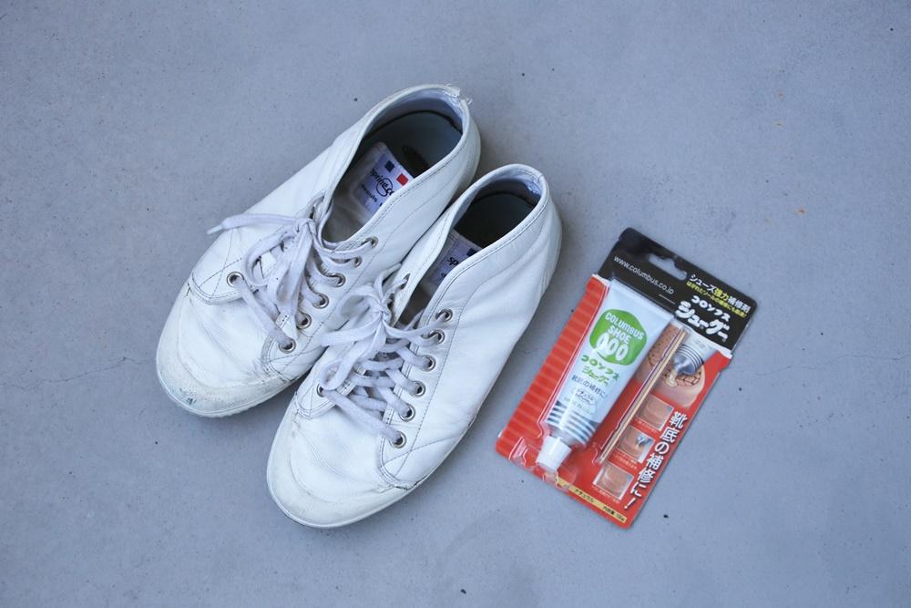 shoe GOO (1) シューグー ソール応急処置