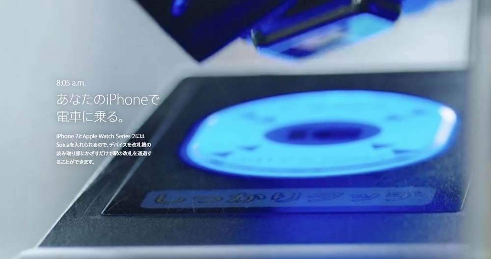 iphone7_applewatch2-1