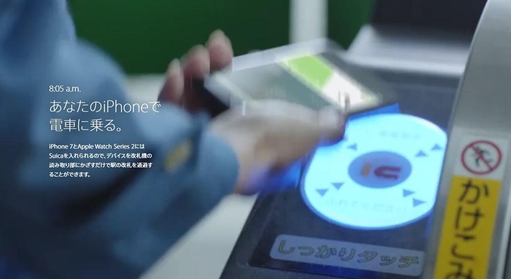 iphone7_applewatch2-2