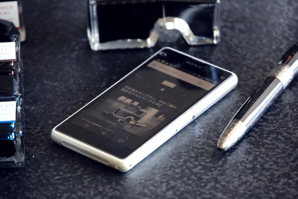楽天モバイル エクスペリア rakuten_mobile (2)