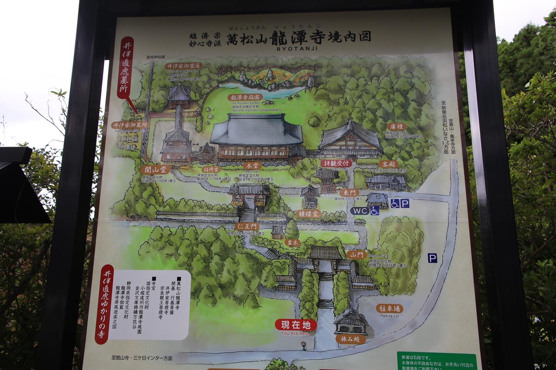 地図 ryotanji (3) おんな城主直虎所縁の龍潭寺