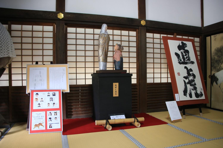 ryotanji (6) おんな城主直虎所縁の龍潭寺
