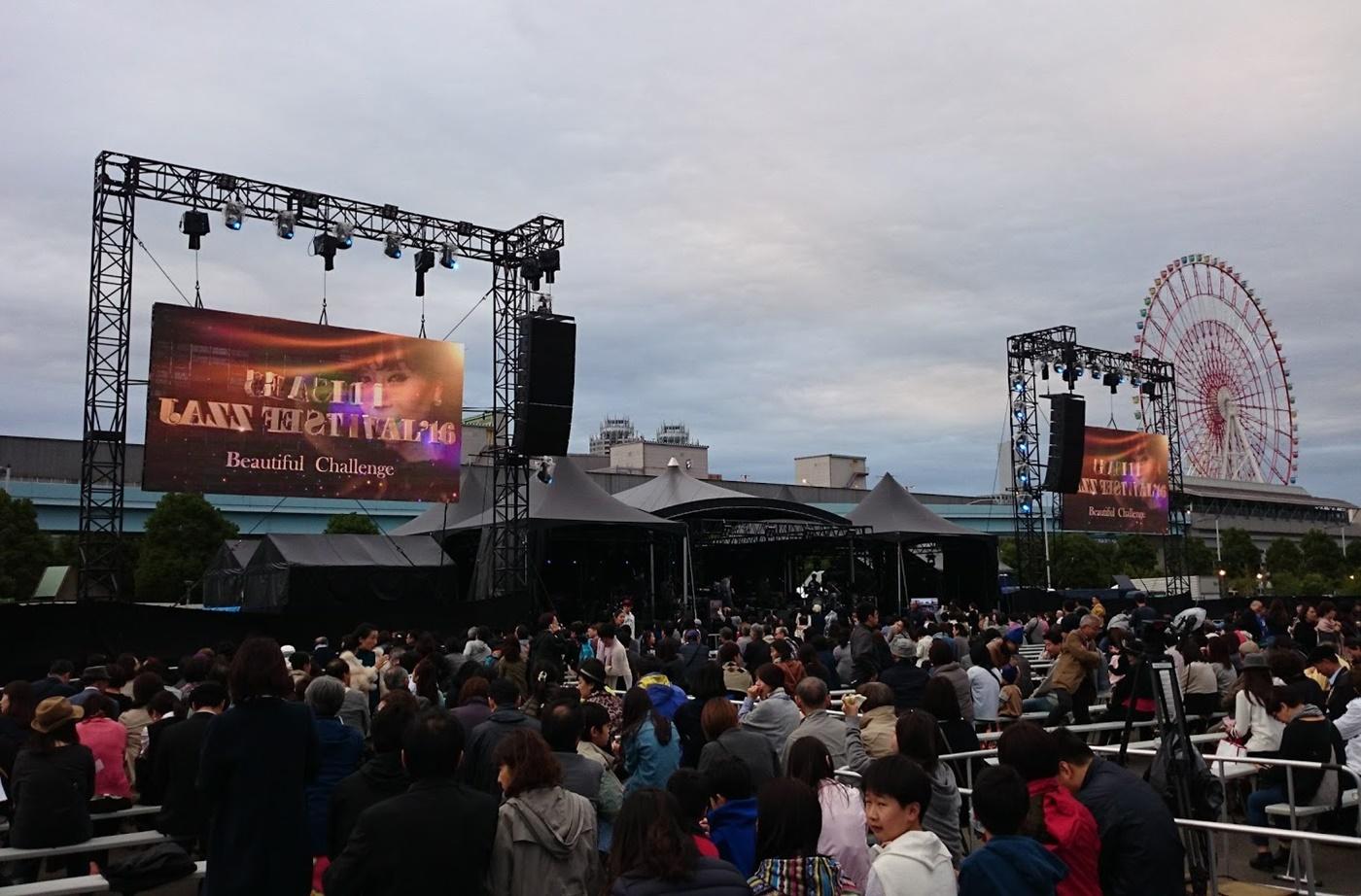 シーサイド ジャズ フェスティバル 2016 青海会場 seaside-jazz-festival-16-2