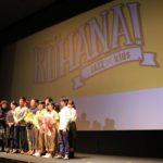 ジャズ映画で町おこしやるに 『 クハナ! 』舞台挨拶。