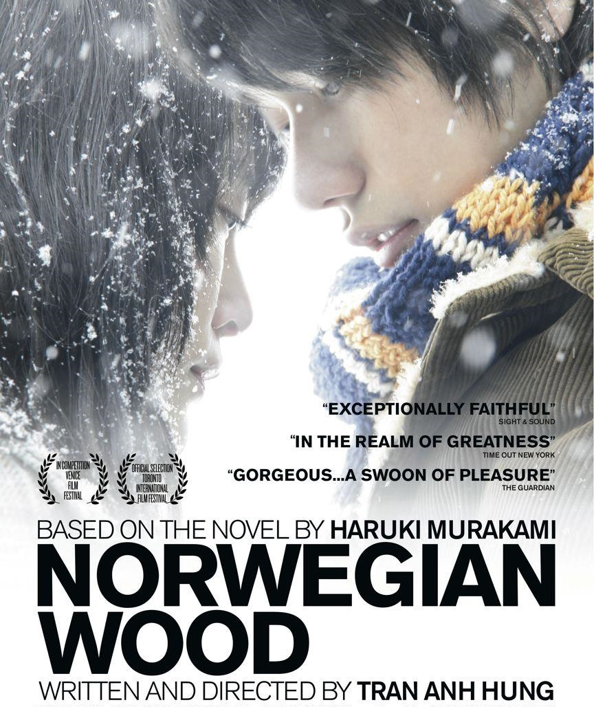 norwegian_wood_poster ノルウェイの森 映画ポスター 村上春樹