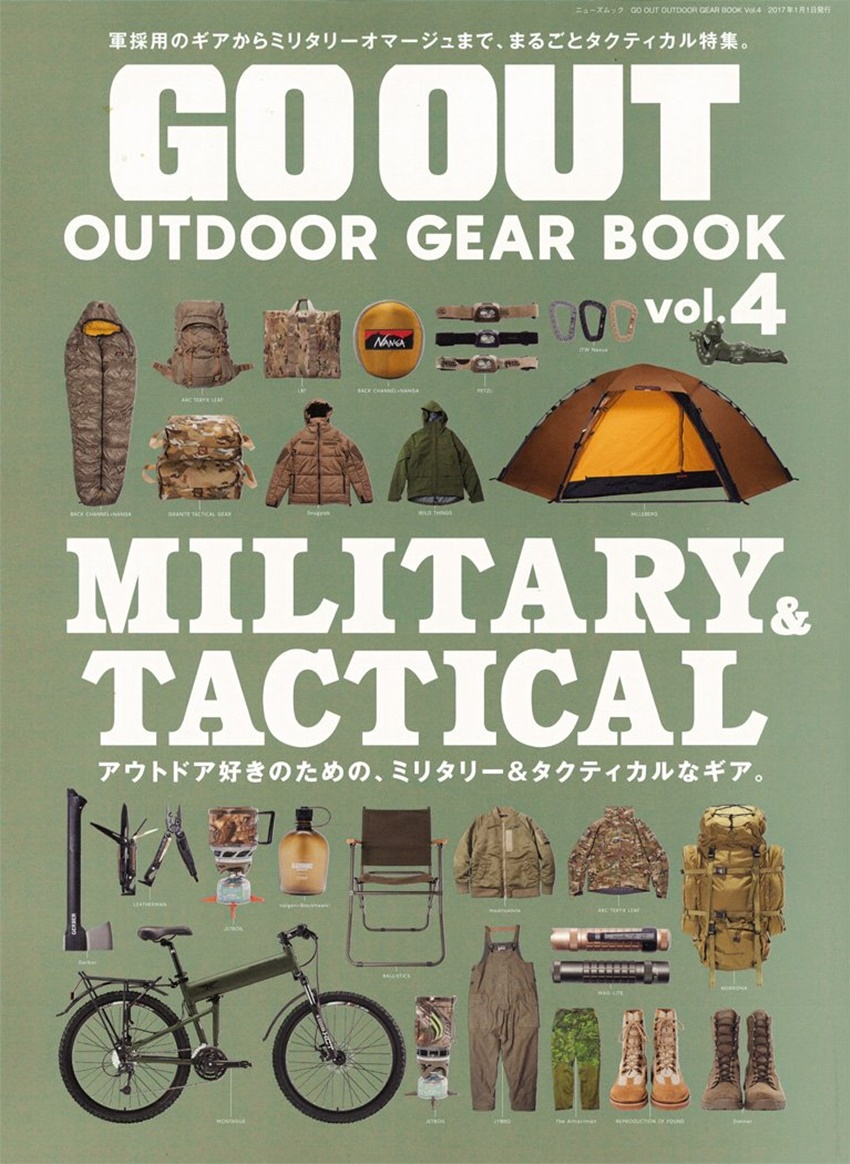 go-out-outdoor-gear-book-vol-4