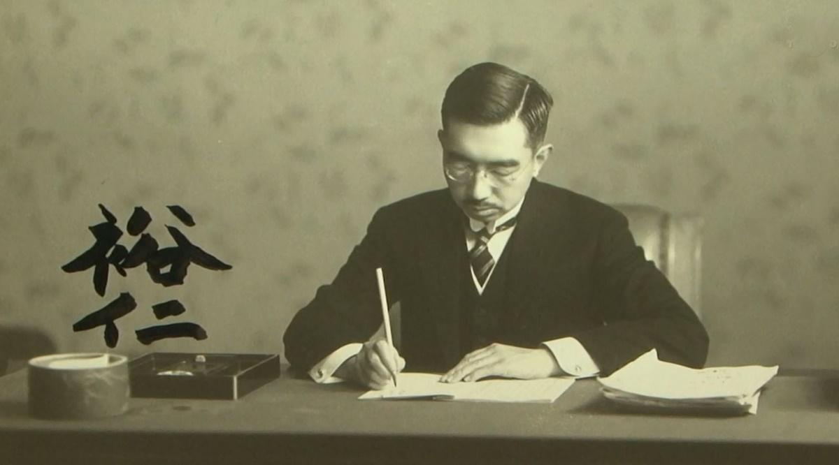 昭和天皇 日本国憲法調印 1947年