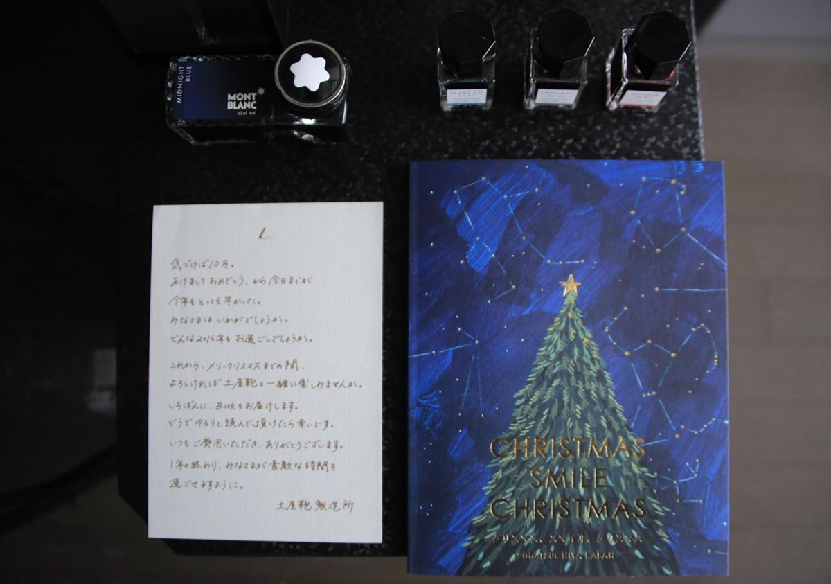 土屋鞄製作所 クリスマスカタログ 2016年 tsuchiya_bag_xmas_catalog-1