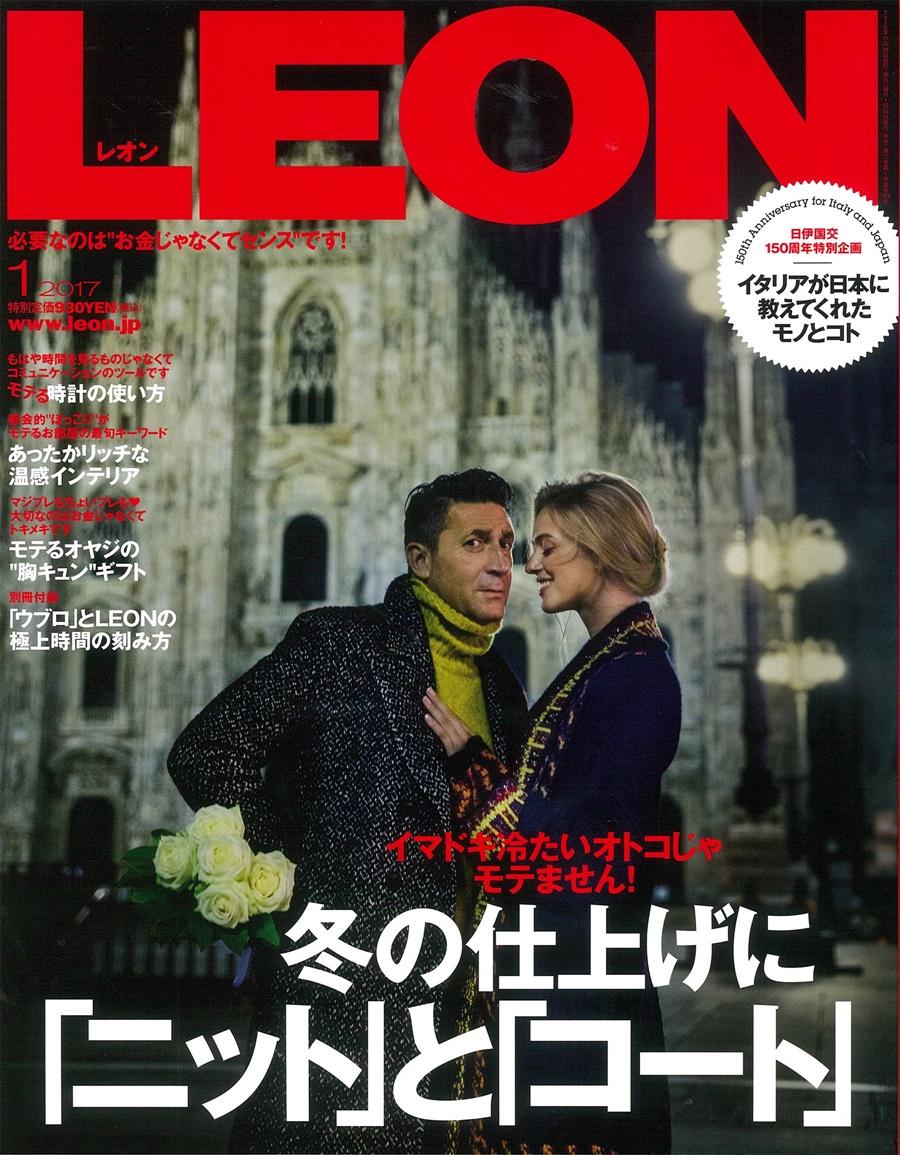 leon201701 レオン