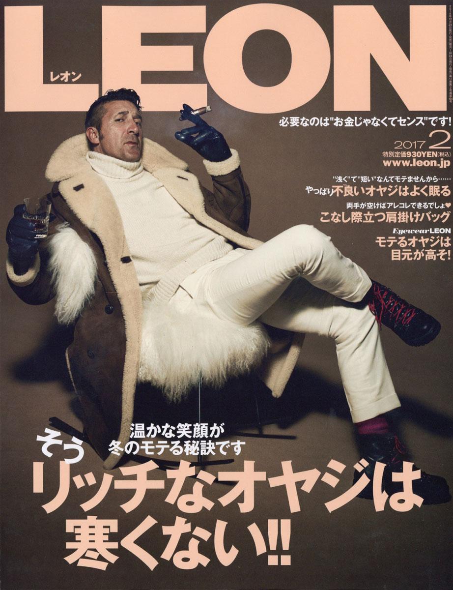 LEON_201702 (1) レオン 2017年2月号表紙