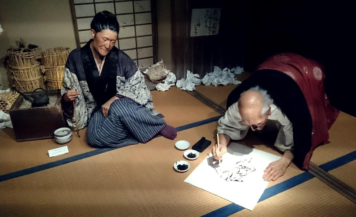 すみだ北斎美術館 蝋人形 the_sumida_hokusai_museum-1