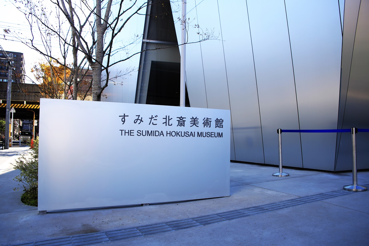 すみだ北斎美術館 建物 妹島和世氏設計 the_sumida_hokusai_museum-1
