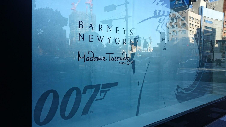 マダムタッソー バーニーズニューヨーク六本木店 007_madametussauds_BARNEYS NEW YORK