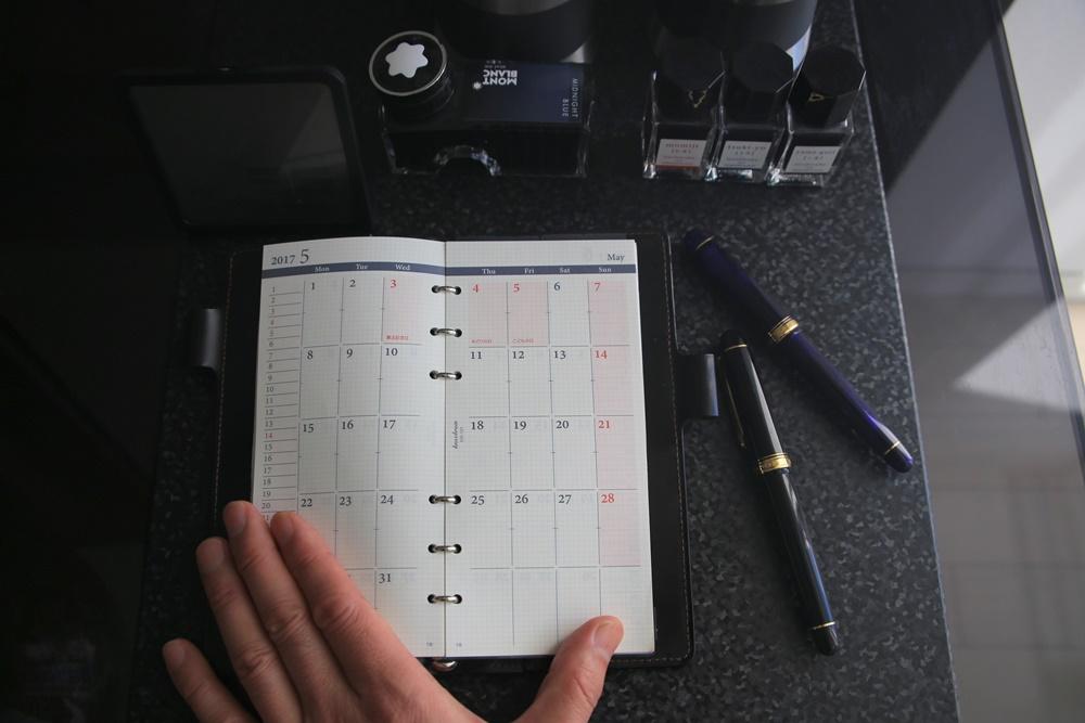 ガルーシャテイル コードバンシステム手帳 ノックスブレイン リフィル Galuchattail_knoxbain (2)