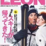 LEONのモテるスキーが帰ってきた!