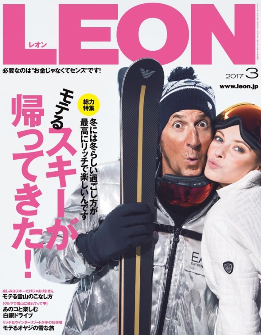 LEON201703 レオン 2017年3月号 表紙
