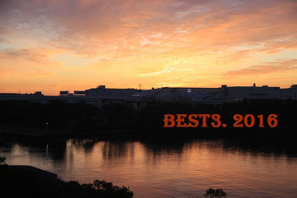 best3_2016 ベストスリー
