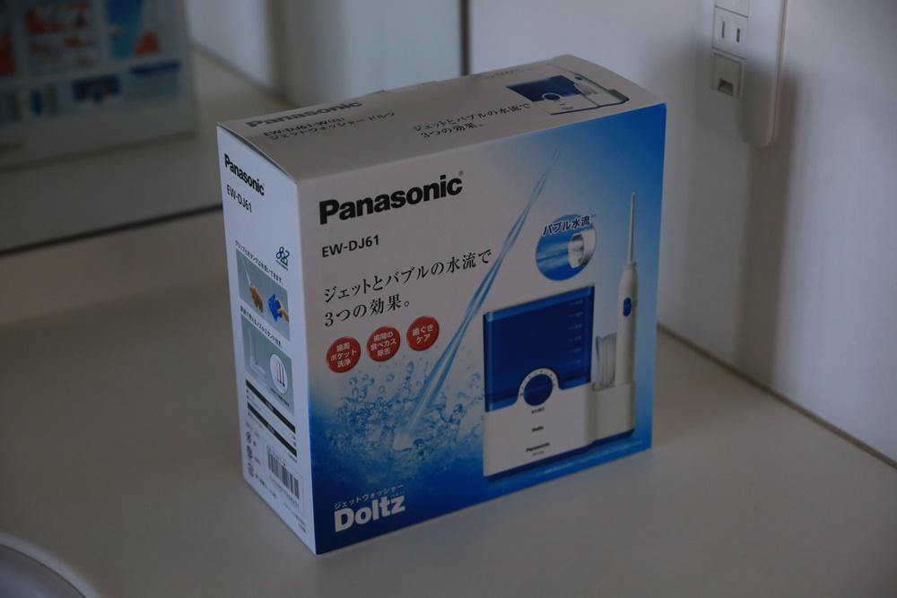 パナソニック Panasonic ジェットウォッシャー ドルツ (白) EW-DJ61-W