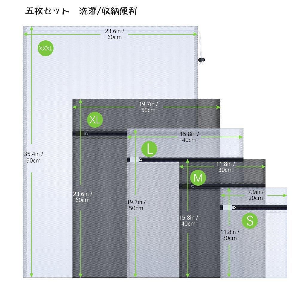 巨大 大型 ランドリーネット 洗濯ネット Laundry_net (2)