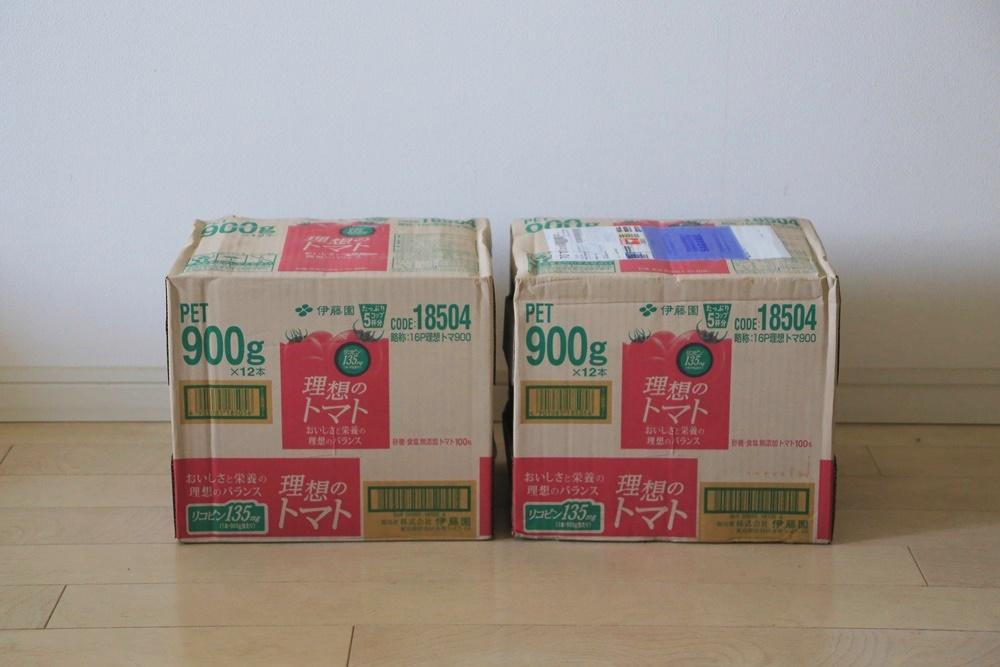 伊藤園 理想のトマト トマトジュース リコピン