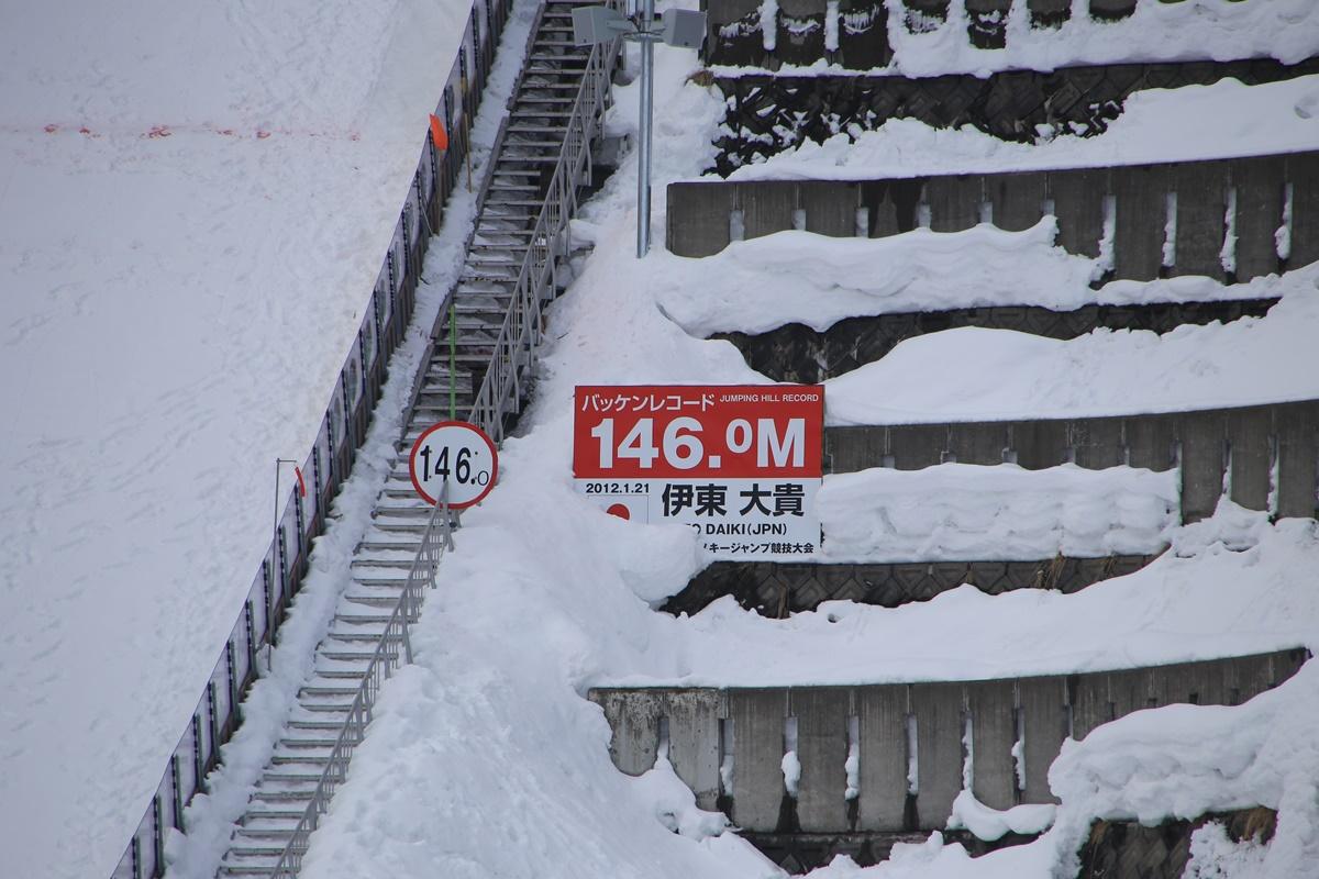北海道 札幌 大倉山ジャンプ競技場 バッケンレコード