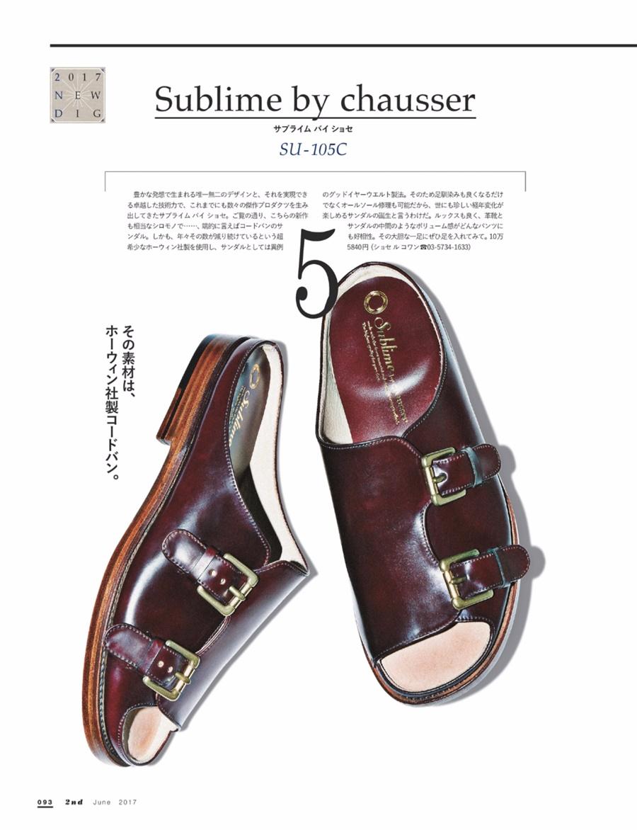 chausser_sandals シャセ コードバン サンダル