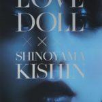 LOVE DOLL × SHINOYAMA KISHIN。