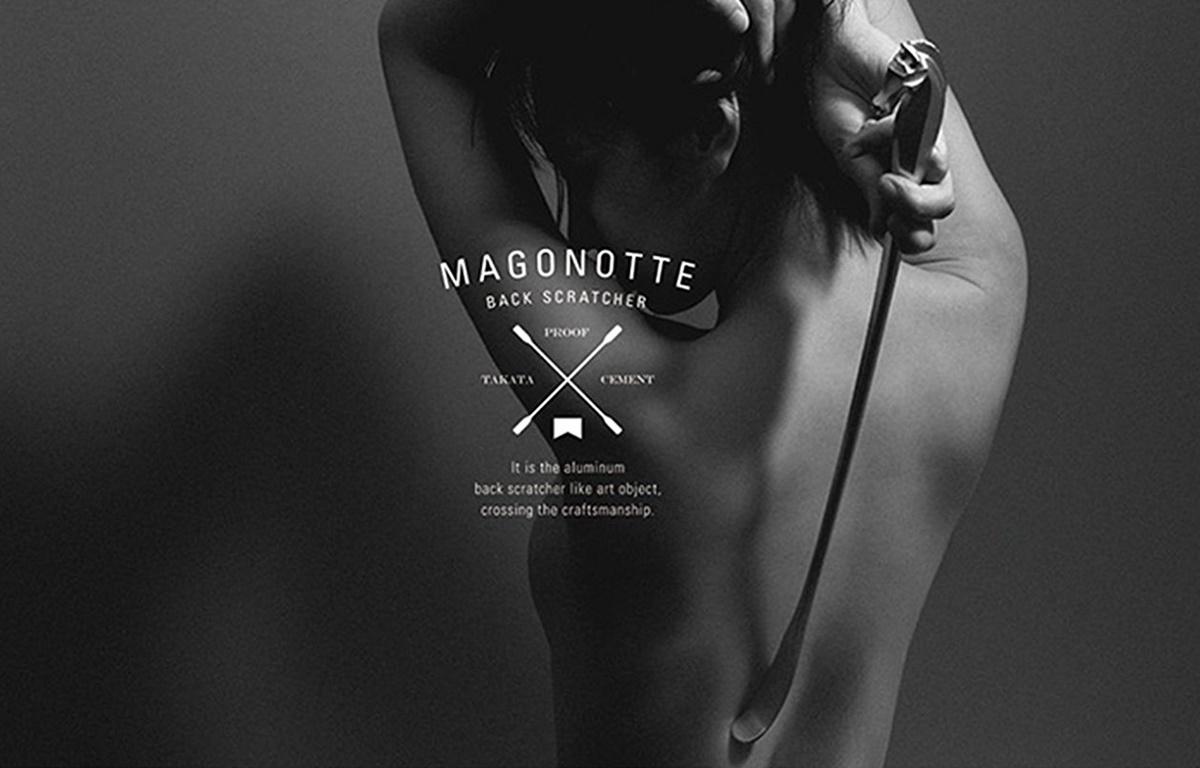 PROOF OF GUILD(プルーフオブギルド) コラボレーション TAKATA FACTORY(タカタファクトリー) 孫の手 孫の手 マゴノッテ フラミンゴ magonotte (1)