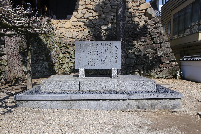 岡崎城 okazaki castle 徳川家康生誕の地