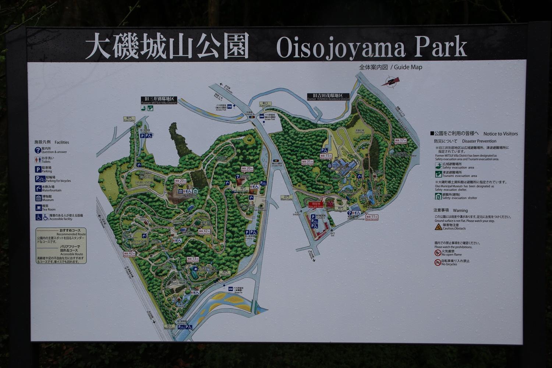 大磯城山公園地図 旧吉田茂邸 大磯 shigeru_yoshida_residence (1)