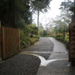 旧吉田茂邸「海千山千荘」再建。