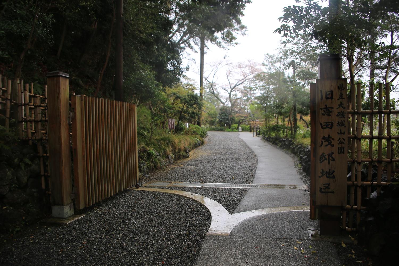 エントランス 旧吉田茂邸 大磯 shigeru_yoshida_residence (1)