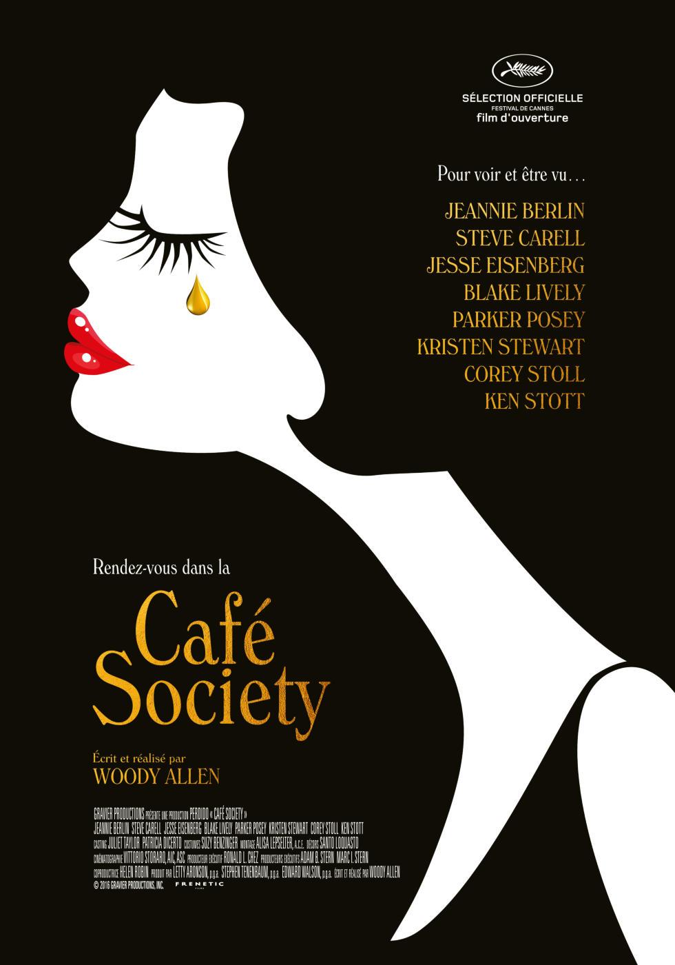 Café Society / カフェ・ソサイエティ