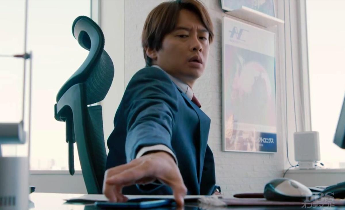 日曜劇場 小さな巨人 加藤晴彦 オフィスチェア デスクチェア