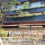TRUNK HOTEL & TRUNK STORE。