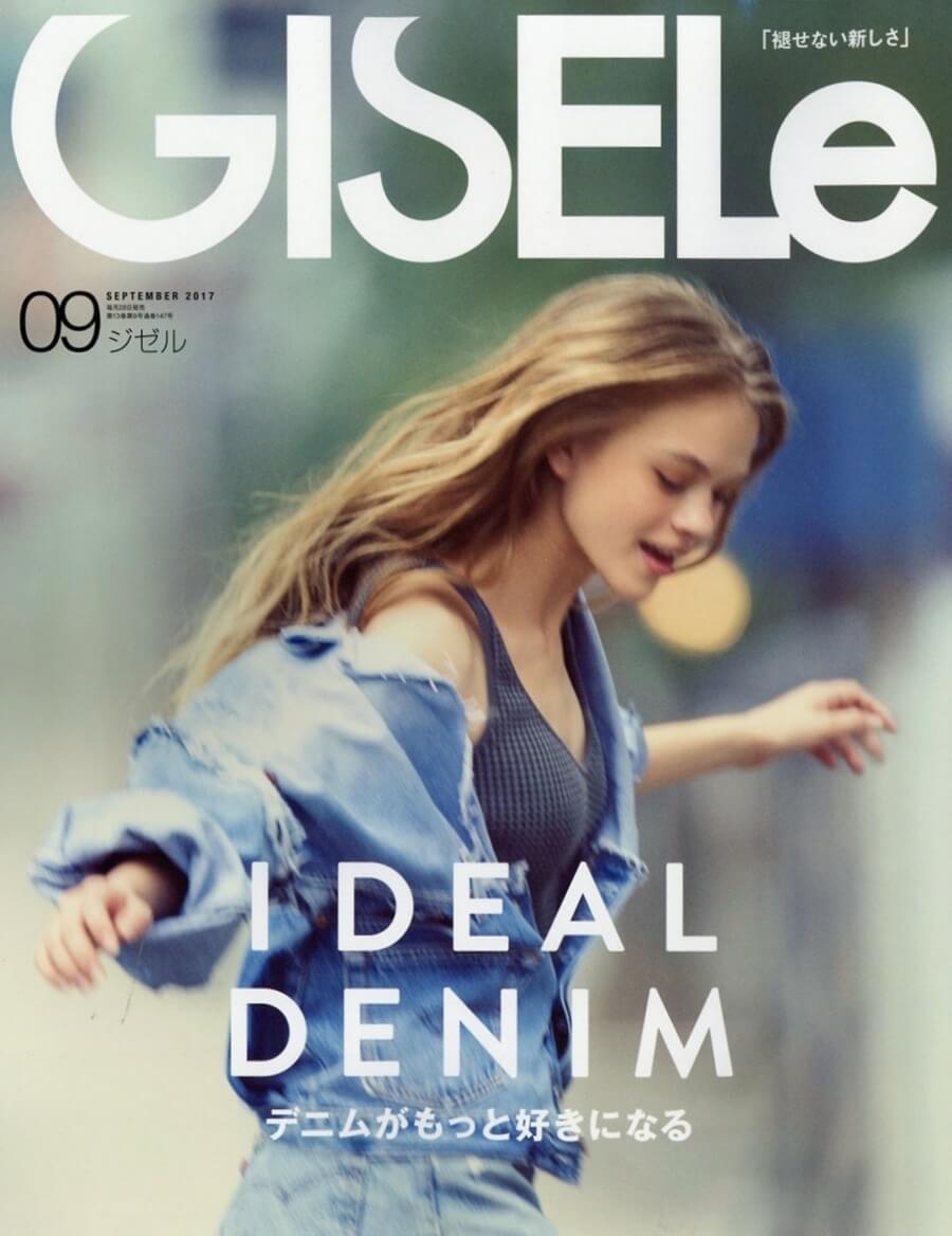 GISELe (ジゼル) 2017年 09月号