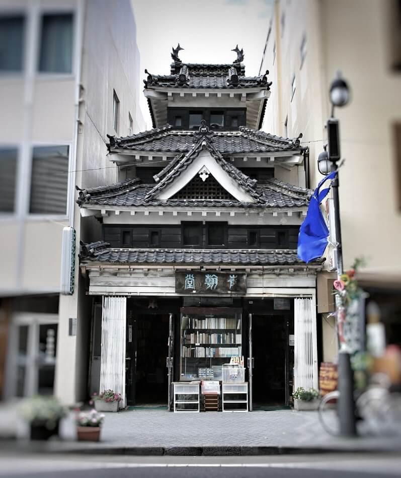 松本 古本屋