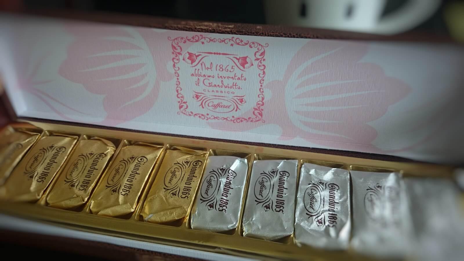 ジャンドゥーヤのチョコレート。