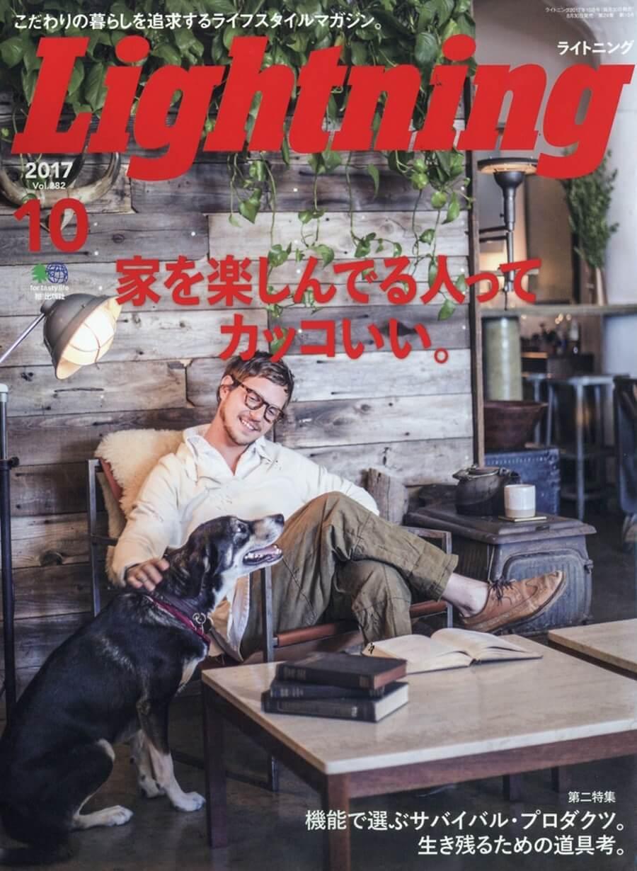Lightning_201710 ライトニング