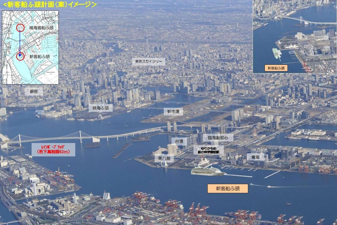 青海新客船ふ頭ターミナル