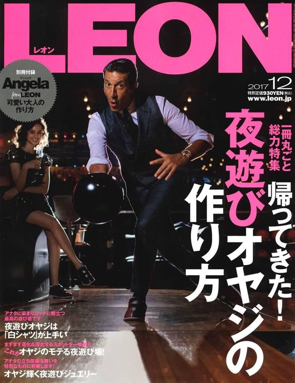 LEON 12月号 表紙