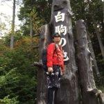 北八に挑んだ初心者登山ファッションがコレ。