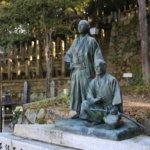2017 京都の旅 vol.3 坂本龍馬・中岡慎太郎墓所。