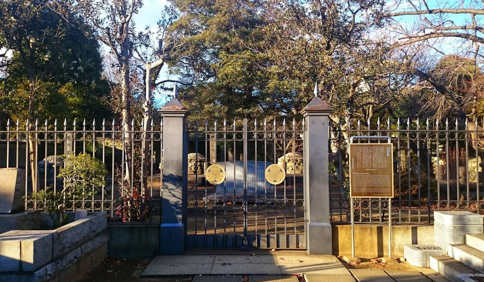 徳川慶喜 谷中霊園 墓地 円墳