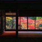 京都の旅 vol.7 南禅寺・天授庵。