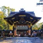 2017 京都の旅 vol.2 方広寺鐘銘事件。