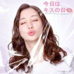 映画『キスできる餃子』。
