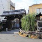 2018 京都の旅 vol.10 島原の角屋。