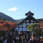2018 京都の旅 vol.7 天龍寺。